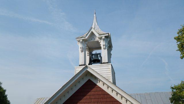 Memorial Hall's Bell