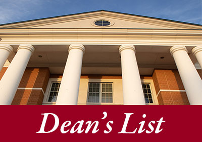 Photo of McKinney Center with the words Deans List underneath|Photo of McKinney Center with the words Deans List underneath|Photo of McKinney Center with the words Deans List underneath|Photo of McKinney Center with the words Deans List underneath